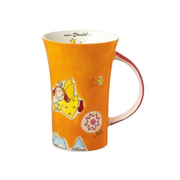 Mila Design with a smile Coffee Pot Sterntaler, 82439, 4045303824393